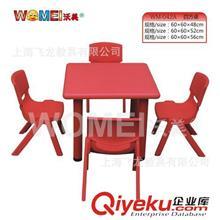 儿童家具系列 厂家直销/幼儿园塑料儿童桌/幼儿桌椅儿童桌椅/儿童方形桌