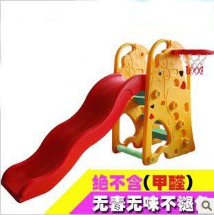 幼儿园小型设备 家庭 室内 滑滑梯 儿童 宝宝滑梯 幼儿园滑滑梯