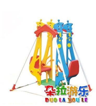 中心  以下为幼儿园小型设备 儿童双人秋千 室内外秋千 幼儿园游乐