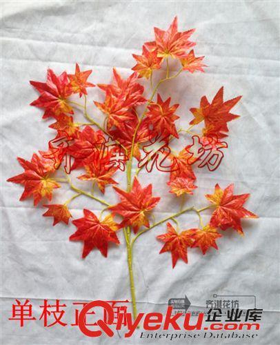 仿真树枝 仿真红枫叶仿真树叶景观工程树装饰布景绢花假花红枫枝厂家