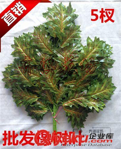 仿真树枝 特价仿真树叶装饰假橡树叶塑料树枝绢花叶批发竹叶橡树绿叶