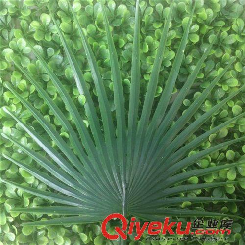 仿真树枝 仿真假树枝塑料树叶婚庆道具配材铁树叶散尾