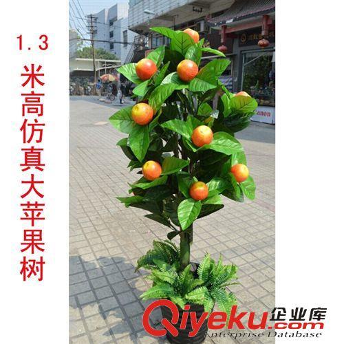 3米大苹果树室内装饰仿真植物盆景 相关信息由 福州市台江区宏博雅居