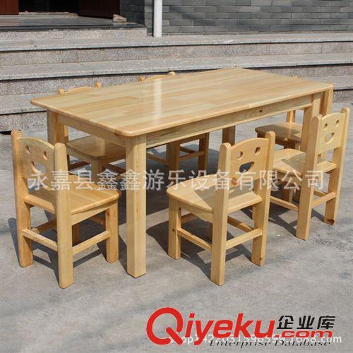 【木制桌椅 【幼儿园桌椅】儿童木制学习桌