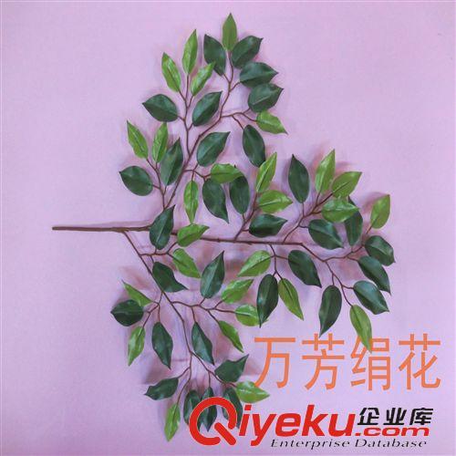 树枝专区 仿真树枝 榕树枝 树叶 仿真植物(图)