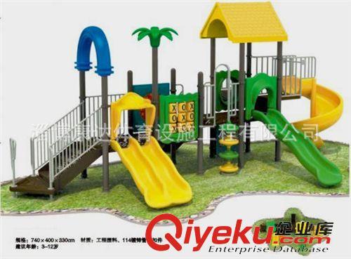 儿童乐园器材 供应幼儿园配套儿童游乐设施 小博士组合滑梯 儿童组合