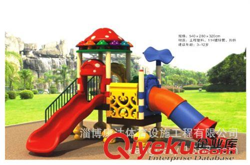 儿童乐园器材 供应幼儿园儿童游乐设施 儿童组合滑梯厂家直销最低价