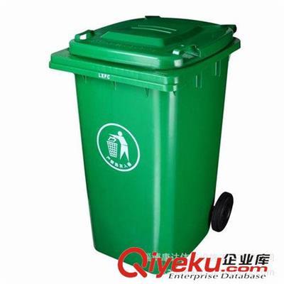 产-户外塑料垃圾桶