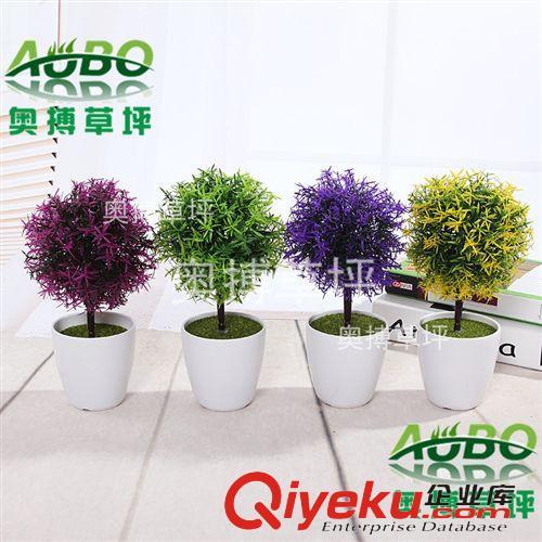 塑料小盆景 仿真植物盆栽小树 假花塑料盆景桌面绿植