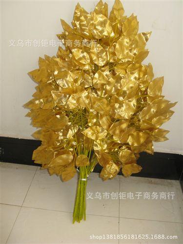 树枝 仿真金榕树叶仿真榕树枝仿真植物金色树枝假树枝