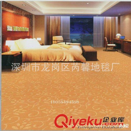 割绒宾馆酒店客厅办公室加密树叶满铺台球室地毯批发
