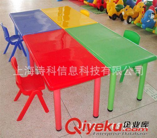 幼儿园塑料桌椅光面儿童画画桌椅儿童