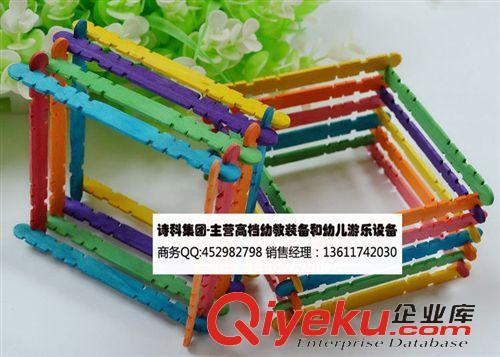 幼儿园手工 学校diy手工材料/彩色冰棒棍/雪糕棒