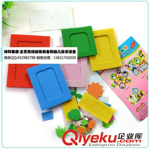 幼儿园手工 海绵纸拼图 贴画 幼儿园益智早教材