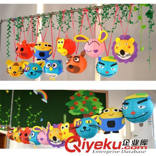 幼儿园装饰元旦元宵节国庆灯笼