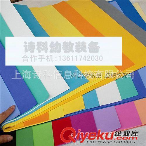 幼儿园手工 海绵纸泡沫纸手工纸折纸卡纸瓦楞纸皱纹纸