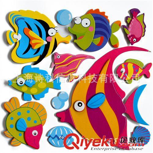 幼儿园装饰 幼儿园教室装饰品 3d立体diy组合墙贴 海底鱼世界海洋鱼