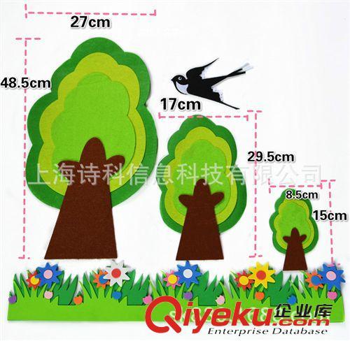 幼儿园教室墙报布置材料用品无纺布绿树墙壁装饰贴