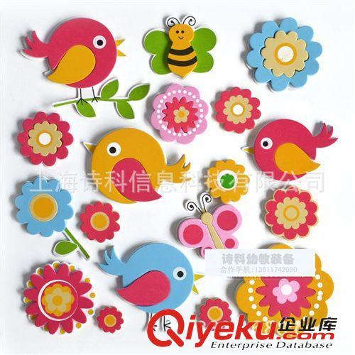 超厚幼儿园教室墙面环境布置eva立体墙贴3d泡沫动物