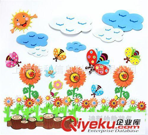 幼儿园装饰 幼儿园教室墙面布置环境主题墙材料*快乐