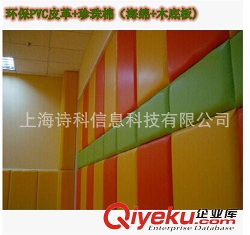 场地铺设器材 幼儿园教室墙面布置环境装饰材料 软包墙壁软体垫子(图)