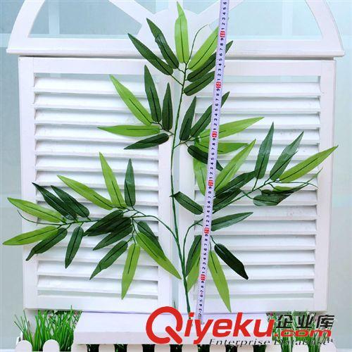 树枝 仿真大竹叶假竹叶仿真竹子叶假树叶竹子枝塑料植物装饰品