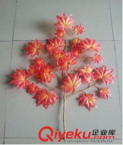 半成品枝 叶 仿真枫叶仿真枫树枝装饰枫叶仿真树枝仿