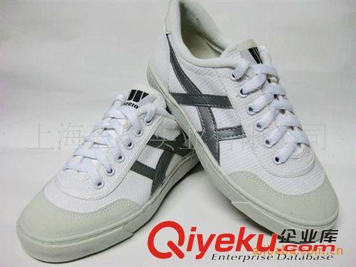 成都哪里有卖回力鞋_回力鞋系列 供应批发上海回力网球鞋wk-1灰白色
