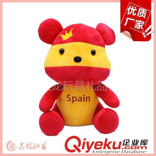 企业形象公仔吉祥物系列 卡通毛绒西班牙国旗熊填充动物公仔 坐姿穿衣