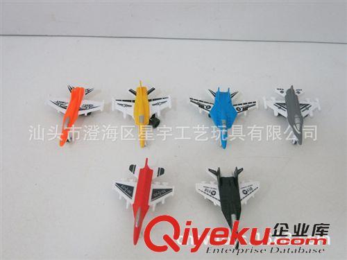 08惯性,回力玩具 滑行小飞机 儿童飞机仔 卡通滑行飞机 礼品赠品小