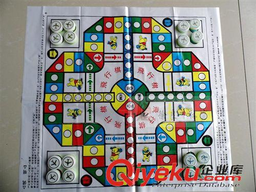 围棋 五子棋 益智玩具//2-4人玩亲子游戏 便携式儿童飞行棋/幼儿园