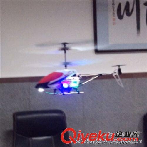 5通遥控防水飞机 能上天下水遥控飞机