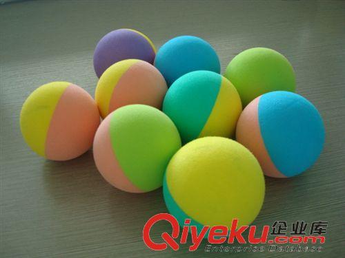 球类玩具 东莞彩色eva球, 环保eva发泡球球,海绵球,双色eva球