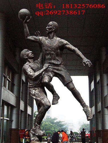 景观小品雕塑 校园运动雕塑