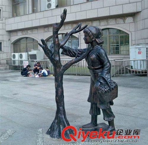 【艺林动物铜雕 广场景观人物雕塑