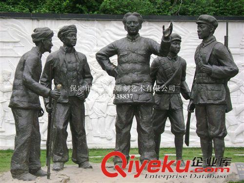 艺林人物铜雕 厂家热销 小品雕塑 纪念雕塑 名人雕塑