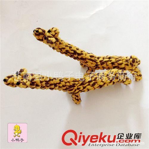 针织棉鞋动物鸭子图案