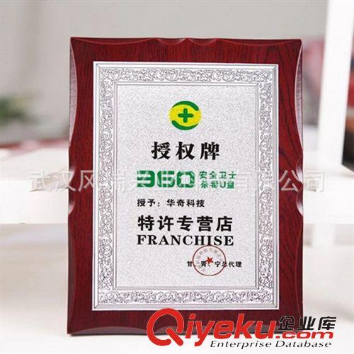 奖杯|奖牌|证书 企业单位会议颁奖纪念礼品金箔奖牌木质底板可定制