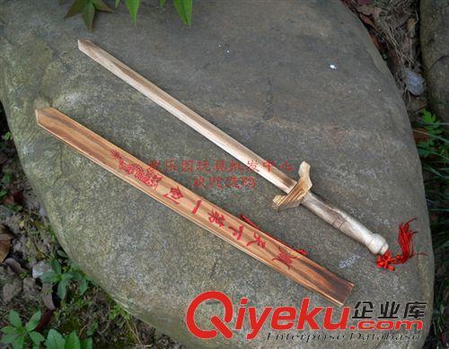 自制木头宝剑图片