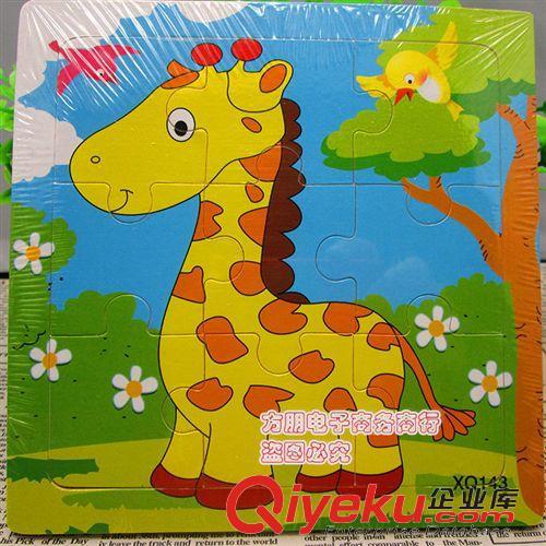 木质玩具 厂家热卖木质拼图平面拼图 儿童动物拼图9块底图