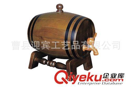 木酒桶 木制红酒葡萄酒酒桶