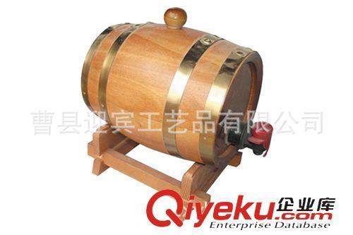 木制酒桶 厂家直销高档橡木酒桶