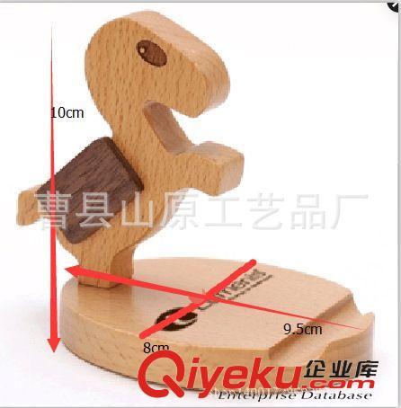 木制工艺品 木质手机支架 小马手机支架 功夫小人手机底座 曹县创意
