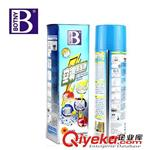 品牌专区 保赐利B-1819汽车空调清洗剂 免拆型空调管道清洁剂杀菌去味500ml
