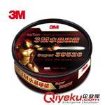 品牌专区 正品3M-39526钢铁侠版水晶硬蜡 划痕修复 抗UV 防水 持久光亮