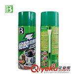 品牌专区 BOTNY/保赐利B-1810粘胶去除剂 除胶剂不干胶清洗剂 黏胶清洗剂
