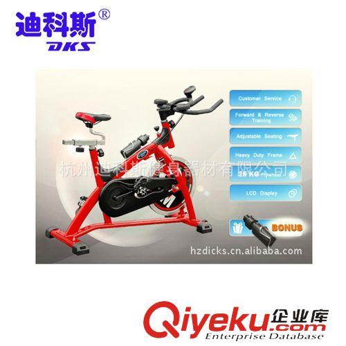 【┗单车动感健身车超磁控健身车,单车细叶家动感沿阶草图片