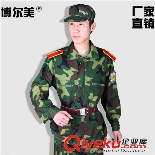 军训服专区 学生军训迷彩服套装 大中学校园军训服装批发 林地迷彩服