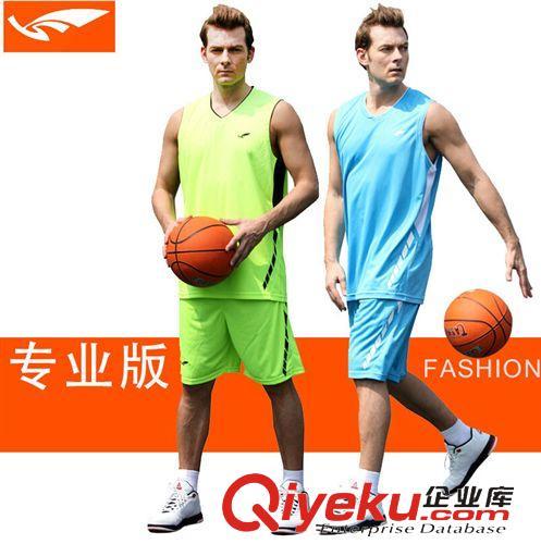 企业库/中国最大的企业库/首页 运动,休闲 排球用品 排球服  篮球服