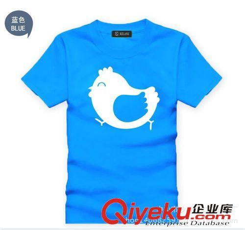 男士短袖t恤 专业生产男女式广告印花t恤衫 活动衫 广告衫 欢迎来图来